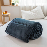 加厚法兰绒毛毯 学生宿舍单人毯子被子 冬季珊瑚绒午睡毯 200*230cm 4.6斤