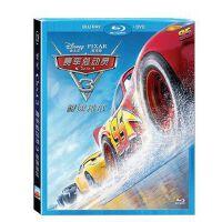 高清动画电影迪士尼儿童赛车/汽车总动员3极速挑战BD+DVD光盘碟片