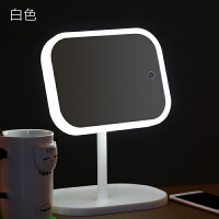 LED化妆镜带灯大号折叠便携梳妆镜子台式桌面台灯学生宿舍公主镜 LED化妆镜X9白色 +数据线+电池