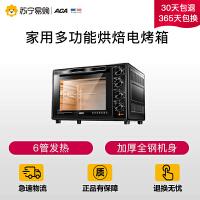 【苏宁易购】ACA/北美电器 ATO-HY386家用多功能烘焙电烤箱aca烤箱38升大容量