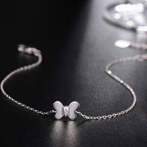 罗曼蒂珠宝白18K金钻石手链女款时尚钻石手饰 需定制
