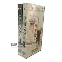 原装正版 CCTV 中国文物 合集 第一部 第二部 13DVD 纪录片 13张光碟 光盘