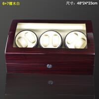 德国品质超静音摇表器上链盒转表器晃表器全自动手表盒收藏盒 木白 6+7