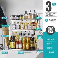 【新品】不锈钢厨房置物架 调味料架用品刀架多层油盐酱醋收纳储物架省空间