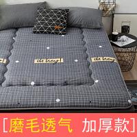 床垫软垫榻榻米褥子单人宿舍学生双人垫被家用打地铺睡垫租房