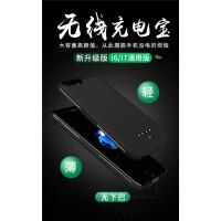苹果7\7plus背夹电池6\6s充电宝iphone6无线移动电源6plus\6splus无下巴4.7\5.5