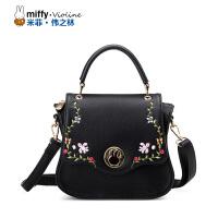 Miffy/米菲2017春夏新款斜挎包 时尚潮流手提包 刺绣女士包包潮