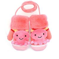 秋冬季款男女童宝宝可爱卡通幼儿童手套小孩毛线保暖加绒加厚挂脖 粉红色 章鱼手套-粉色