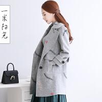 一米阳光2017新款女装韩版呢大衣女中长款修身加厚毛呢外套