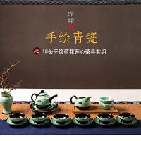 泥印手绘龙泉青瓷茶具套装主人茶杯个人品茗单杯组合陶瓷功夫茶道