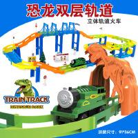 托马斯小火车玩具 极速轨道电动儿童玩具热销小火车