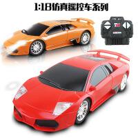 兰博基尼遥控车特技赛车男孩儿童跑车玩具 超大充电漂移遥控车模