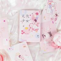 元气少女明信片 手绘创意小清新卡片式贺卡 唯美文艺风 盒装30张