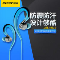 Pisen/品胜 R500运动无线蓝牙耳机跑步音乐耳塞式挂耳4.1双入耳式