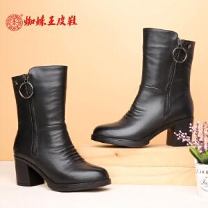 蜘蛛王女靴中筒靴2017冬季新款真皮粗高跟保暖女士棉靴加绒女皮靴