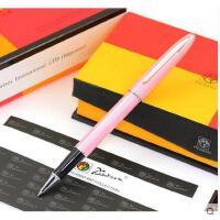 毕加索PS-606宝珠笔 签名笔 学生签字笔 礼品笔