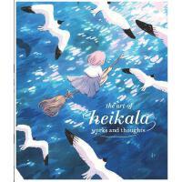 【现货】英文原版 芬兰插画师Heikala插画作品与创意艺术画册设定集 The Art of Heikala: Wor