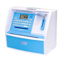 atm存取款机密码保险柜储蓄箱创意儿童存钱罐大容量