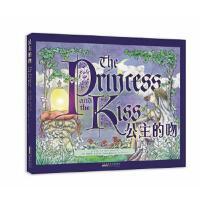 新书--公主的吻{精装绘本} 珍妮毕绍(Jennie Bishop),普勒斯顿麦克丹尼斯(Pres 9787212089