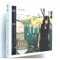 原装正版 限量版 莫文蔚:[i]爱 CD+40页写真 2002专辑 音乐CD