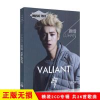 正版EXO鹿晗CD专辑无损光盘精选流行歌曲汽车载音乐非黑胶碟片
