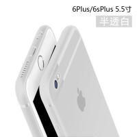 苹果6手机壳硅胶软iphone6s磨砂超薄6plus保护套全包边防摔男潮牌黑色6splus女款个性创