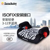 【当当自营】 英国zazababy 儿童安全坐垫4-12岁isofix硬接口 斑马纹