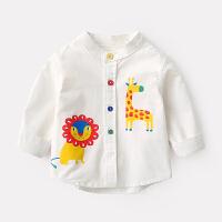 宝宝衬衫男春秋长袖上衣纯棉0一3个月新生儿衣服春装女婴儿白衬衣 米白色