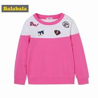 巴拉巴拉童装女童长袖T恤儿童卫衣秋装2017新款中大童套头衫体恤