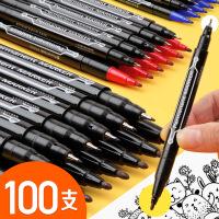 100支小双头油性黑色记号笔学生画画马克勾钱笔儿童美术生绘画粗细专用描边笔速干防水不掉色勾边笔