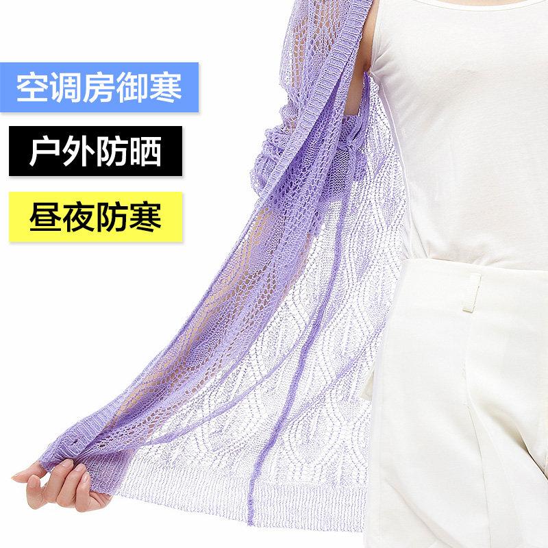 2018新款防晒针织衫薄款长袖外搭网纱披肩镂空外套中长空调蕾丝开衫女