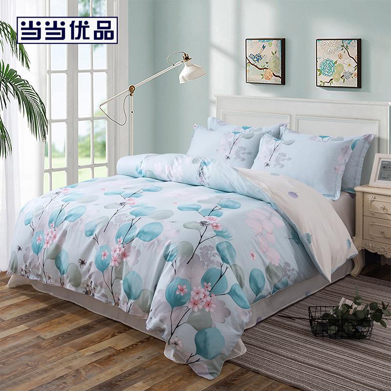 当当优品四件套 纯棉床单款双人床品件套 月半开(蓝)