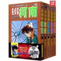 柯南86-87-88-89-90全5册 名侦探柯南 漫画书 长春出版社名侦探柯南86-87-88