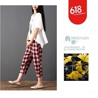 棉麻套装女夏2018新款韩版时尚宽松大码七分阔腿裤休闲亚麻两件套GH168