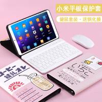 201906100721151512018新款小米平板4Plus电脑键盘保护套8英寸全包潮牌mi Pad四代超薄10.