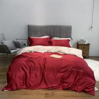 【人气】80支纯色刺绣天丝四件套双面夏季丝滑床上用品冰丝被套床单床笠款 波尔多红 灰