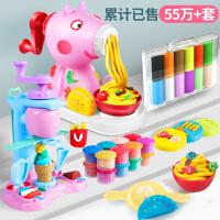 橡皮泥模具工具套装儿童冰淇淋面条机轻粘土手工彩泥玩具女孩