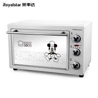 �s事�_ �烤箱多功能家用烘焙上下控�睾婵鞠� 白色RK-22B