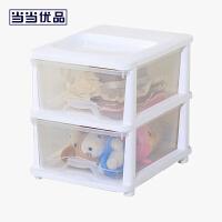 当当优品 日式简约二层透明塑料抽屉式收纳柜 衣物零食杂物储物整理柜