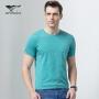 七匹狼针织衫 春季新品 男士时尚休闲100%棉青年多色短袖针织衫
