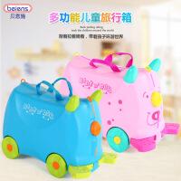 贝恩施 儿童旅行箱可爱卡通宝宝玩具行李箱包男女孩收纳箱可骑可坐