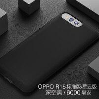 oppor15梦境版背夹充电宝R9背夹电池oppo充电宝 r15便捷移动电源x20无线充电宝x9背夹 R15 黑色