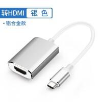 type-c转hdmi/vga转换器小米华为mate手机mac笔记本电视高清连接苹果电脑