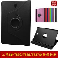 三星Galaxy Tab S4保护套SM-T830/T835平板电脑皮套10.5寸旋转壳 旋转保护套(备注颜色)+指环