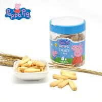 小猪佩奇Peppa Pig 粉红猪小妹儿童休闲零食品 手指饼干105g 牛奶味 香蕉味 2选1
