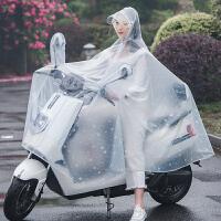 雨衣电瓶车电动摩托骑行自行车雨披加大加厚男女韩国时尚单人