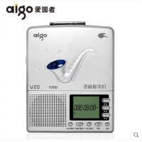 【支持礼品卡】Aigo/爱国者 V20复读机正品磁带机播放机MP3初中小学生英语学习机