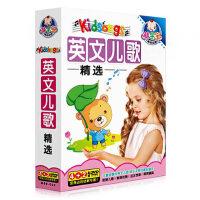 正版 宝宝幼儿童 英文儿歌dvd碟片启蒙早教英语动画片车载歌曲光盘
