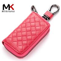 莫尔克(MERKEL)新款情侣编织纹汽车钥匙包男女士小香风牛皮遥控器锁匙包