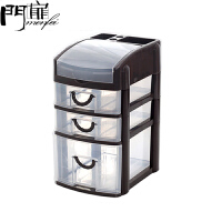 门扉 抽屉收纳盒 透明塑料抽屉式桌面化妆品收纳盒收纳柜多层办公室桌面收纳整理架